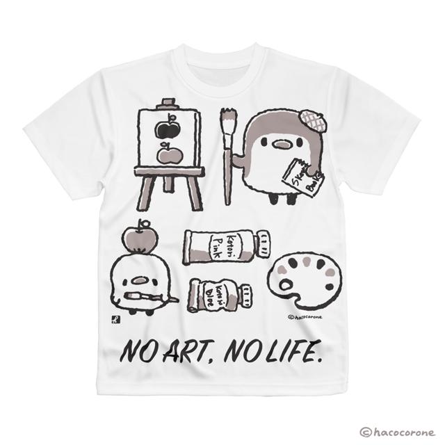 noart-スズリ-640×640-8