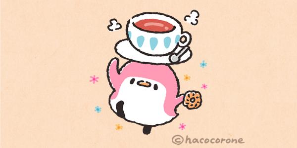 お茶-ツイッターW600×H300-2-2-2-2-2