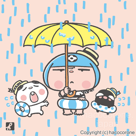 FBOK;雨男は誰だスクエア450