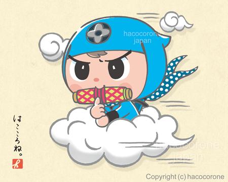 20160805-hacocorone-soramaru-そらまる-雲に乗る450