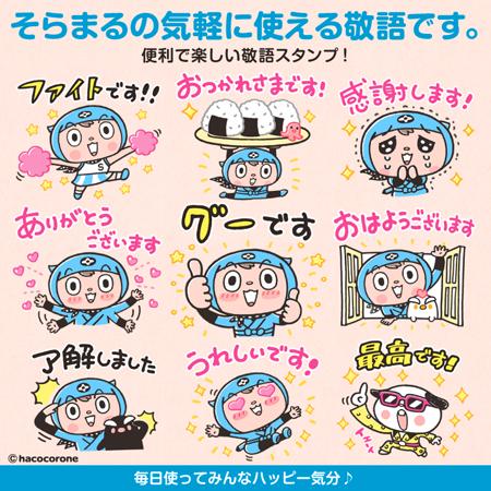 450-敬語広告
