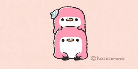 寒い-450