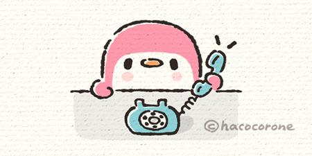 電話-450
