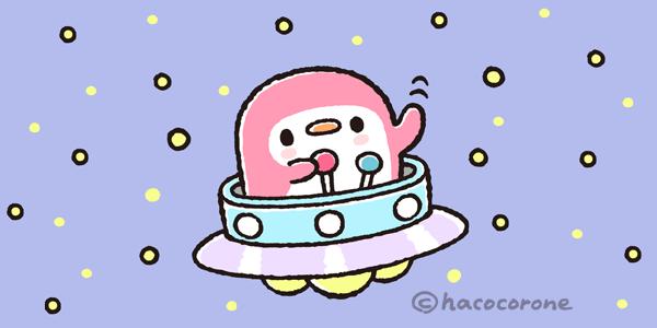 UFO-ツイッターW600×H300-2