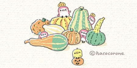 かぼちゃ-450