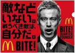 2014W杯キャンページ時の本田