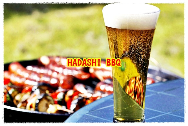 beer and bbq-20160325