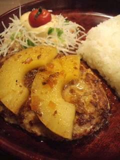 肉パイン莆