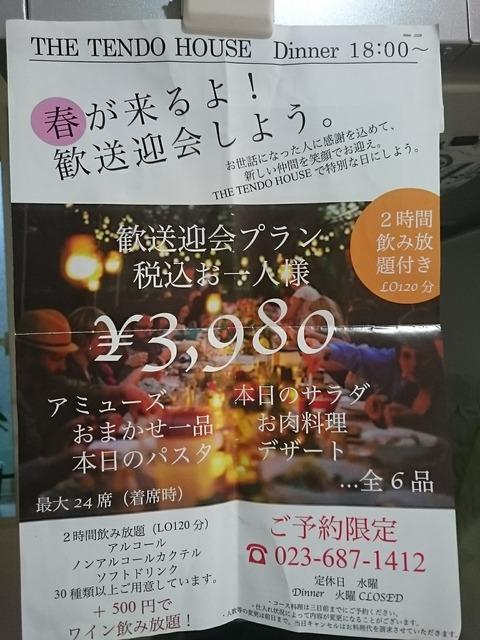 DSC_4053