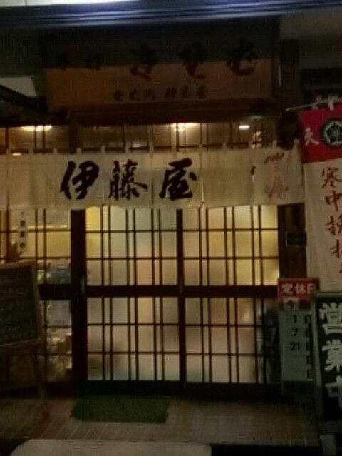 佐藤屋で寒中挽き抜き蕎麦