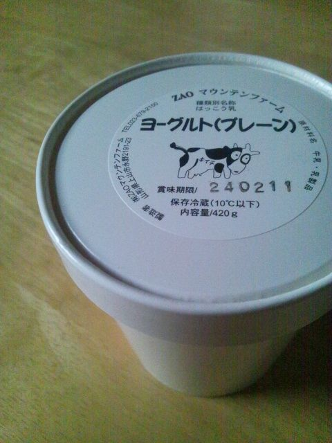 牧場のソフトクリーム