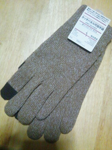 無印良品のタッチパネル可能性手袋