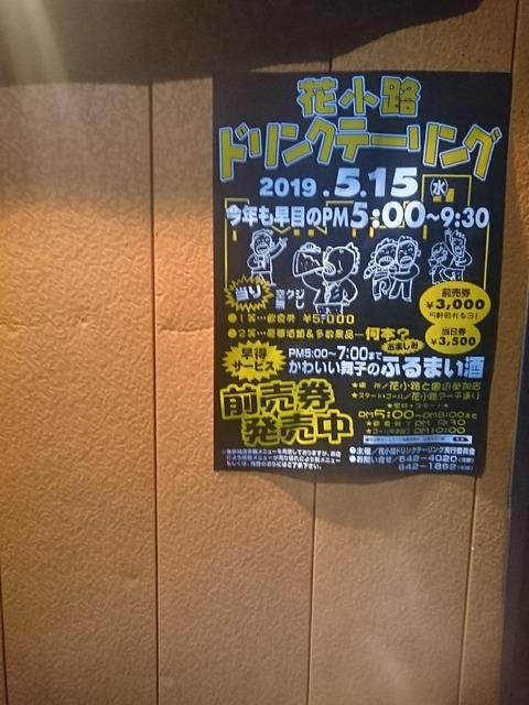 DSC_3215