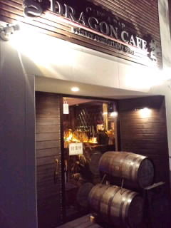 CAFE&BAR DRAGON CAFE