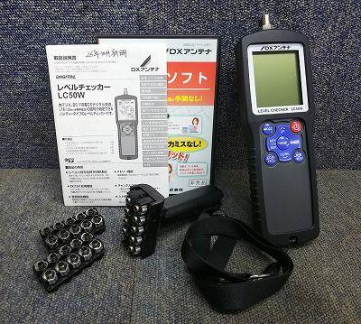 DXアンテナ DIGITAL レベルチェッカー LC50W