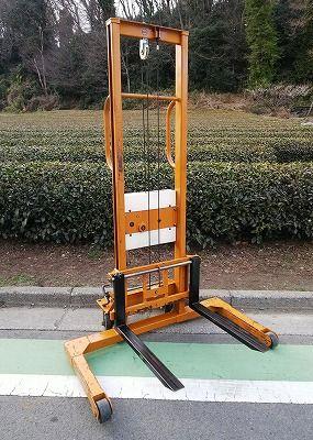 カントー KANTOH リフトラーOP 荷重350kg 90mm-1500mm