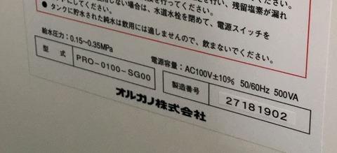 blog_0430_s