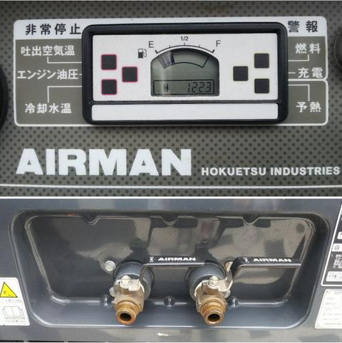 北越工業(AIRMAN) スクリューコンプレッサ
