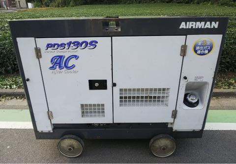 北越工業(AIRMAN) スクリューコンプレッサ PDS130S AC 688h
