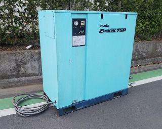 iwata 岩田 COMPAC 75P レシプロコンプレッサ CSD-75P
