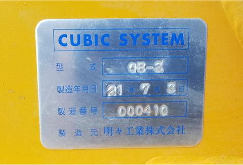 明々工業 CUBIC SYSTEM QB-3 フレーム修正装置 前田機工 NAO-SU タワー付