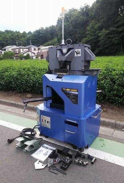 日東工器(NITTO-KOHKI) マルチワーカー MW-50
