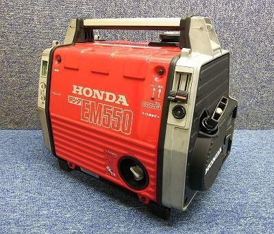 HONDA ホンダ 発電機 デンタ EM550