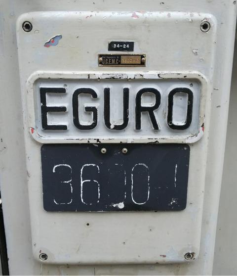 EGURO(エグロ) 精密高速旋盤 GL-120