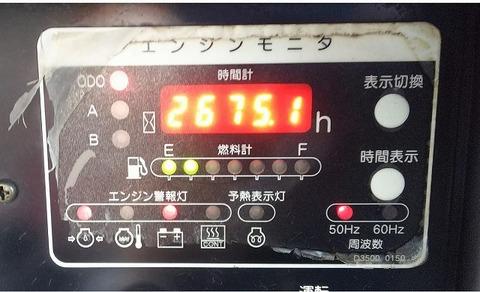 5 2 モニター (3)