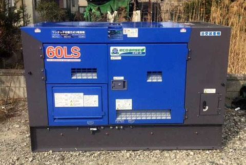 sold-electrical-generator-01