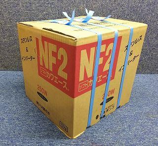 川本ポンプ(Kawamoto) ソフトカワエース NF2-250SJ5