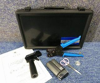 住友電工 Sumitomo-Electric 光コネクタ組立工具セット CAK-0057