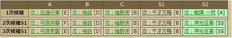 10-23-3