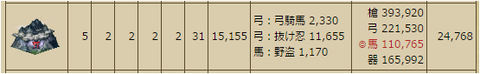 3-13-1