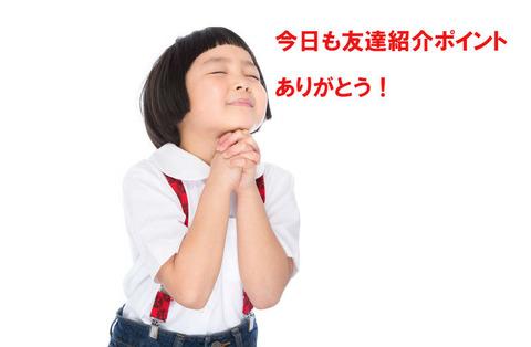 YUKI_onegaishimasu-15110852_TP_V4