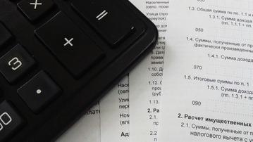 taxes-824652_1280
