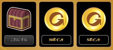 10-4-5