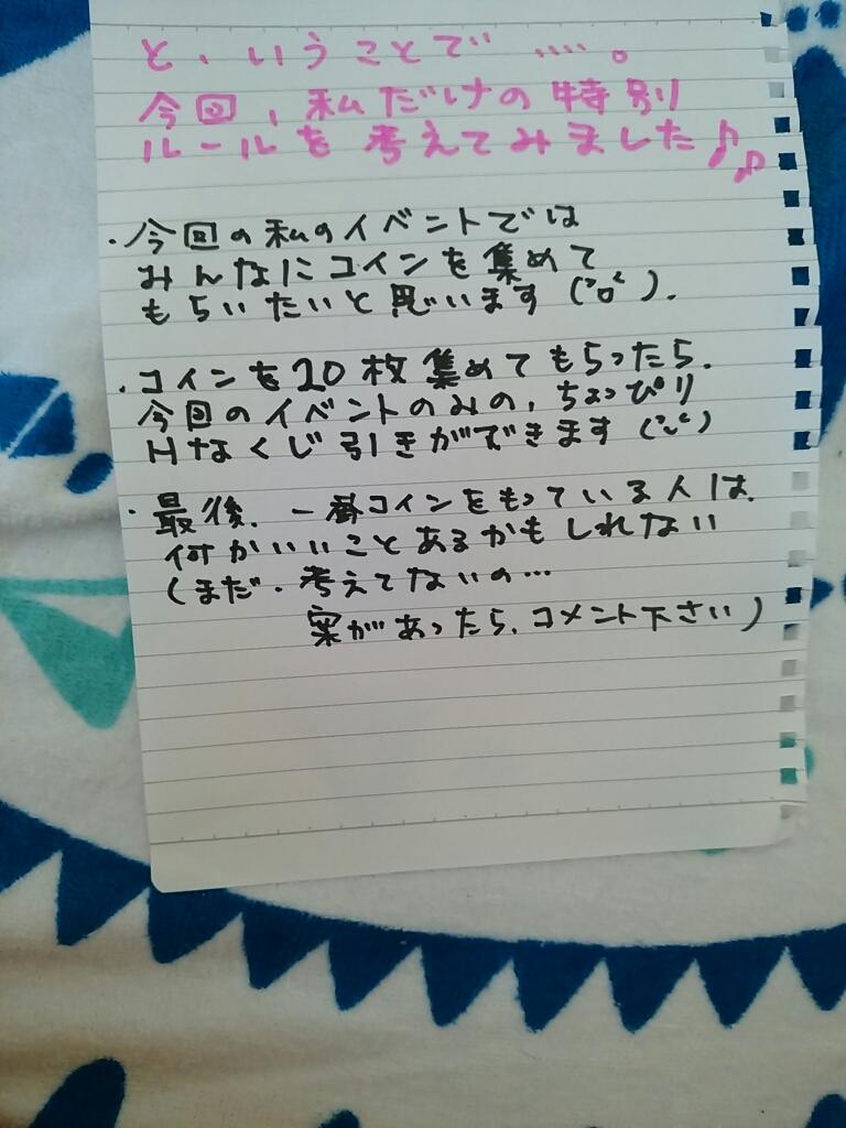 羽月希 Part 15 [無断転載禁止]©bbspink.comYouTube動画>2本 ->画像>260枚