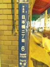 e7b87f50.jpg