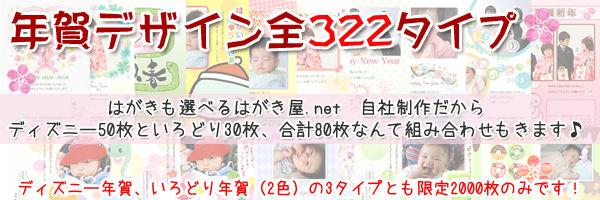 nenga600_2