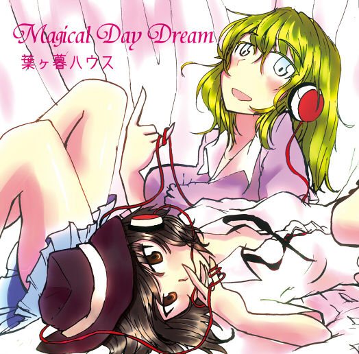 magical_day_dream