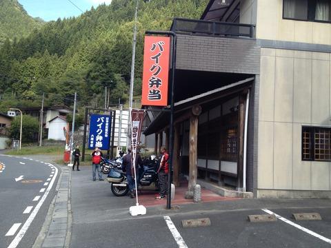 バイク弁当 大滝食堂