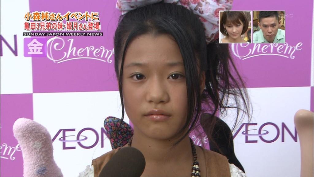 亀田姫月の画像 p1_16