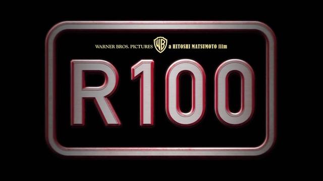 R100_Image