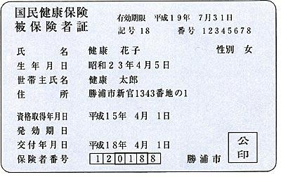 kokuho-21