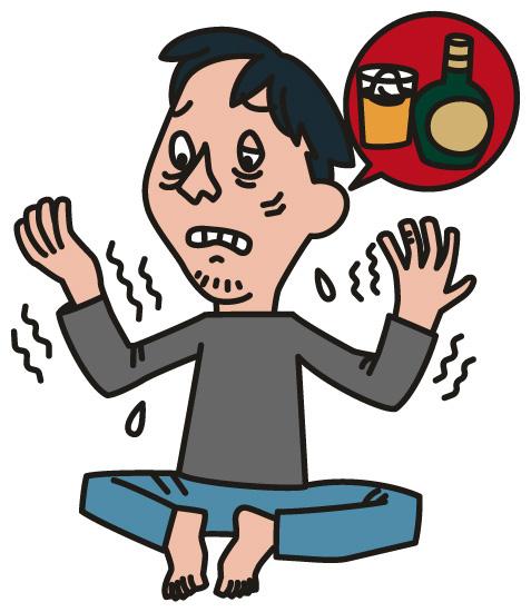 アルコール依存症に関連する診療科の久留米市の病 …