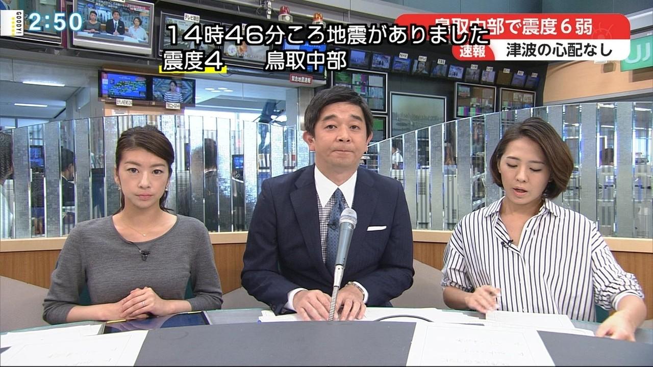 【放送事故画像】鳥取地震で緊急出演したショーパンこと生野 ...