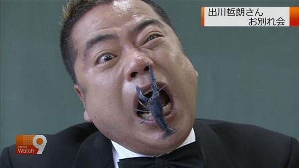 出川哲朗の画像 p1_30