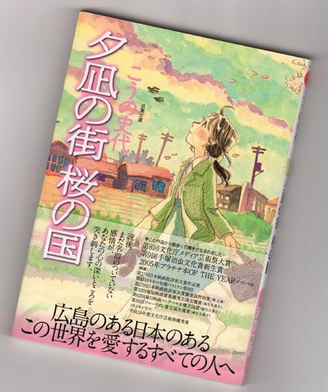 nagi5.jpg