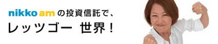 ayadochi.jpg